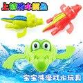 2016 Nova Clockwork Crianças Banho Crianças Banho Brinquedos de Natação Do Bebê Crocodilo Clássico Toy Cor Aleatória