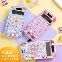 Andstal Мини мультфильм карманный калькулятор милые ручные калькуляторы маленький розовый Солнечный электронный калькулятор для офиса Миниа...