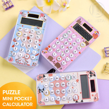 Andstal Mini Cartoon Pocket Calculator Cute Handheld Calculators Small Pink Solar Electronic Calculator Office Coin Batteries key bench calculator 5500 calculator solar dual power metal surface office electronic calculators for financeira school