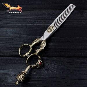 Image 4 - KUMIHO kit de ciseaux à cheveux japonais 1 ciseaux de coupe et 1 ciseaux amincissants avec étui en cuir cisaille à cheveux avec poignée couronne