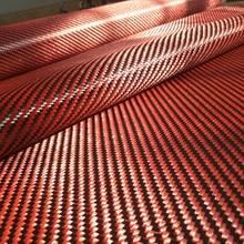 1100D Red Kevlar & 3K Carbon fiber mixed Fabric 200gsm 2x2 Twill cloth Aramid 100cm wide [ROLL PACK]