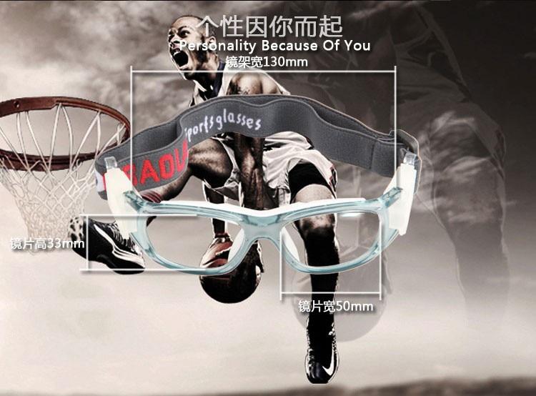 5 colores pequeño profesional Baloncesto fútbol deportes gafas marco ...