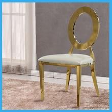 Металлический тканевый стул, стул для еды, свадебный стул с отверстием для свадебного момента, Банкетный стул для отеля, вечерние стулья или стулья с подушкой