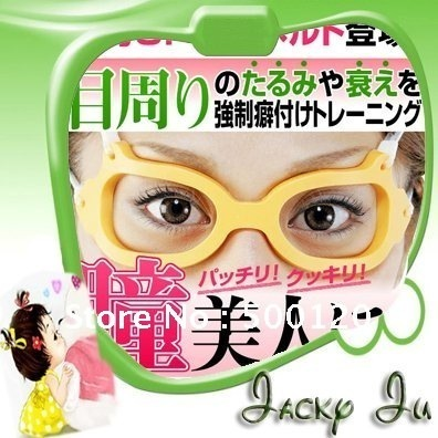 Free Shipping New Eye Care Massager Massage Goggles Eye Beauty Get Rid Of Eye Lines Reduce Wrinkles Beauty Tool