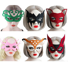 Sexy Elegant Eye Face Mask Masquerade Ball Carnival Fancy Party masquerade masks venetian mask party halloween