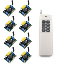 1000M 220V High Power Wireless Remote Control Switch for Lighting Electric Appliance Roller Shutter Door Water Pump(China)
