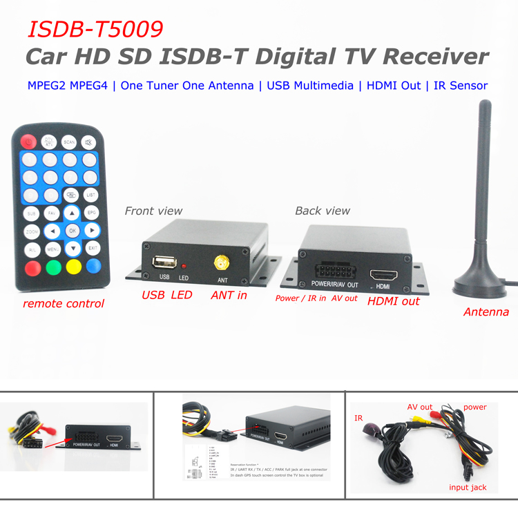 ФОТО Isdb-t 5009 Car Isdb-t Receiver, One Seg Auto Mobile Tuner, Set Top Box, 1 Stb Mpeg2 Mpeg4