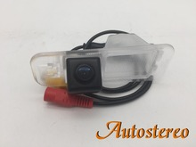 HD CCD Car Parking Rear View Reverse Camera Back Up camera for KIA K2 sedan Waterproof HS8088