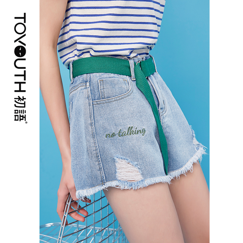 Toyouth 2019 Summer Denim Shorts Women Jeans Ripped Shorts Fashion Letter Embroidery High Waist Loose Hot Shorts With Belt