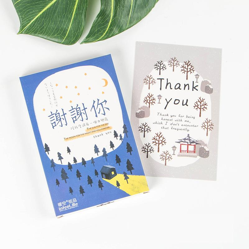 30sheets/LOT Thank You Postcard /Greeting Card/Wish Card/Christmas and New Year gifts