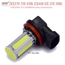 RX270 350 450h GX460 GS 250 300h led car fog lamps External Lights canbus bulbs car H11 led 12V lamp cob 6000K led car fog light