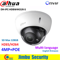 4MP IPC HDBW4431R ZS Dahua IP Camera 2 8mm 12mm Varifocal Motorized Lens H2 65 IR50M