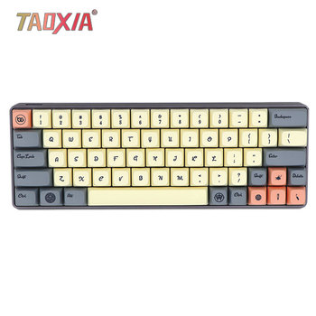 New Western World Theme XDA Thermal Sublimation Customized Machinery Keyboard Cap GH60/64/68 with PBT Keyboard Caps