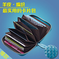 High-grade sheepskin card bag zipper card multi organ ladies wholesale Korean woven wallet card change