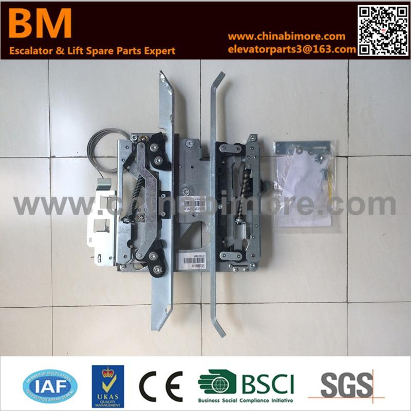 Kone Elevator Door Skate,605127G15 602924H01 KM601500G15 sell kone lift parts elevator 601500g05 km601500g05 door vane skate d2 big with lock for kone