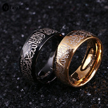 Muslim Allah Shahada Black/Gold Rings for Women Men Jewelry islam Arabic God Messager Muhammad God Quran Middle Eastern Ring