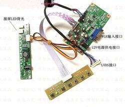 Zastosowanie do TM104SDH01 BA104S01-100 BA104S01-200 LCD VGA płyta sterownicza zestaw
