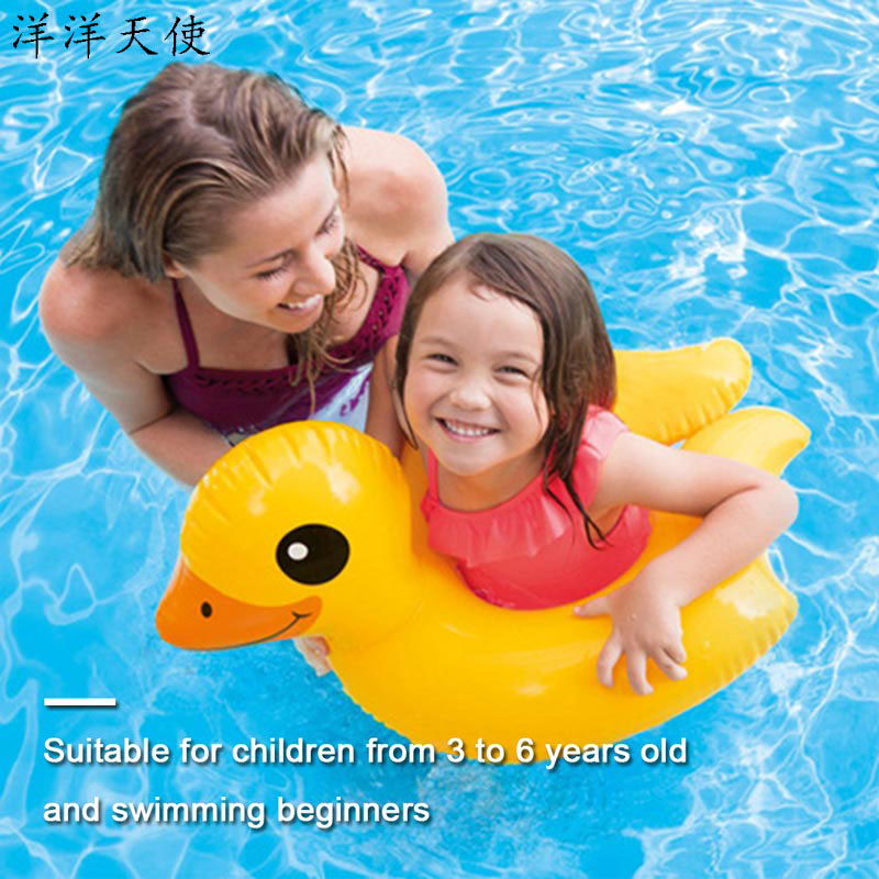 2PCS Duck Opening Swimming Ring Inflatable Baby Bath Beach Toys Summer Outdoor Kid Toys Water Games Sand Toys For Childre