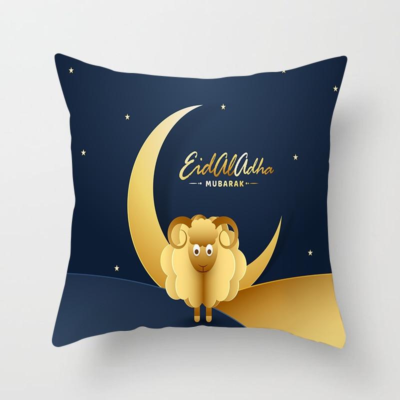 Eid al Adha Cushion Cover Mubarak Decoration For Home Islamic Muslim Party Favors Happy Eid Mubarak Party Supplies 45x45cm