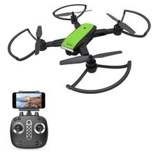 LH-X28 Racing GPS Drone with HD 2MP Camera Profissional FPV Quadcopter Foldable Aircraft LED Fly Flashing Drone for Photographer