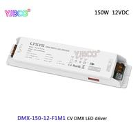 led dimming intelligent driver;DMX 150 12 F1M1;AC100 240V input 12V/12.5A/150W DMX512/RDM output CV DMX LED driver