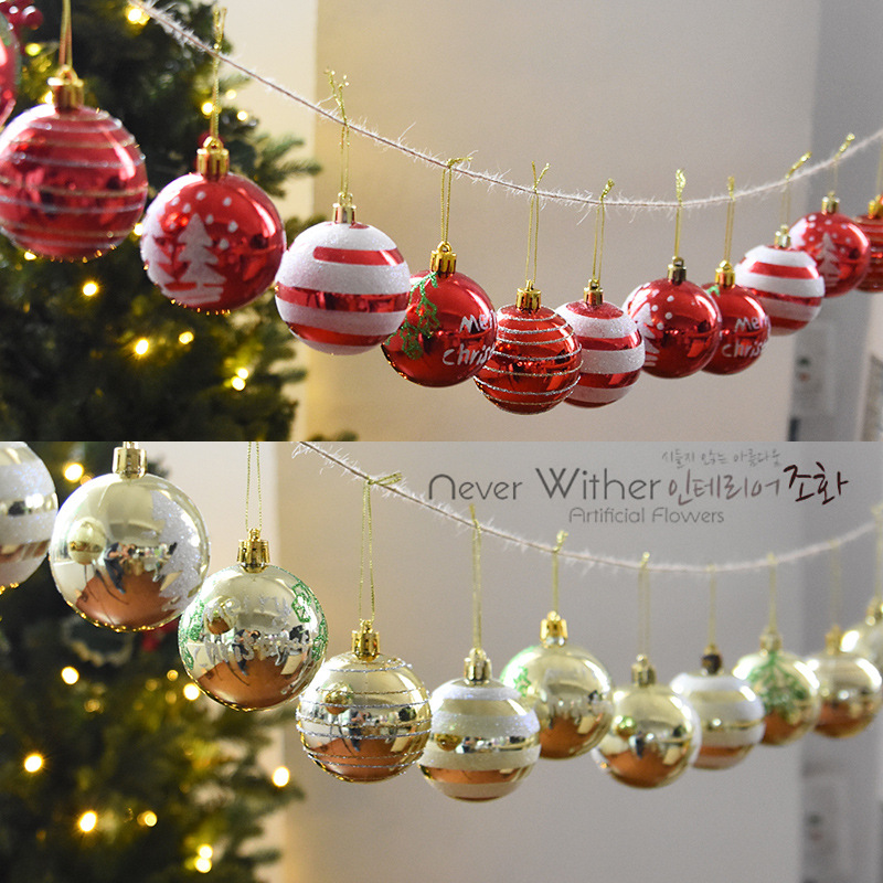 Hanging Christmas Decorations Ceiling.Keythemelife 24pcs Lot 6cm Painted Christmas Balls Bauble Hanging Xmas Tree Home Window Ceiling Decoration D1