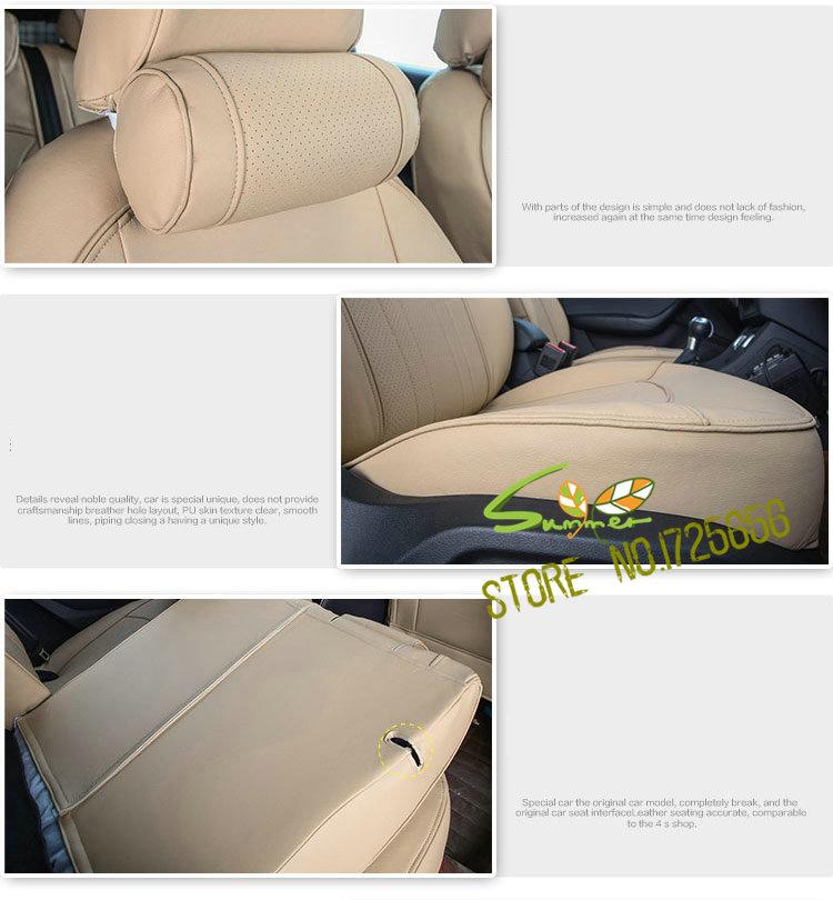SU-VWAIF001 seat cover car cover (5)