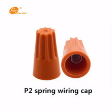 100pcs/bag Insulated Rotating terminal crimping cap P2 helical spring-type Terminal Cable Terminals Orange color