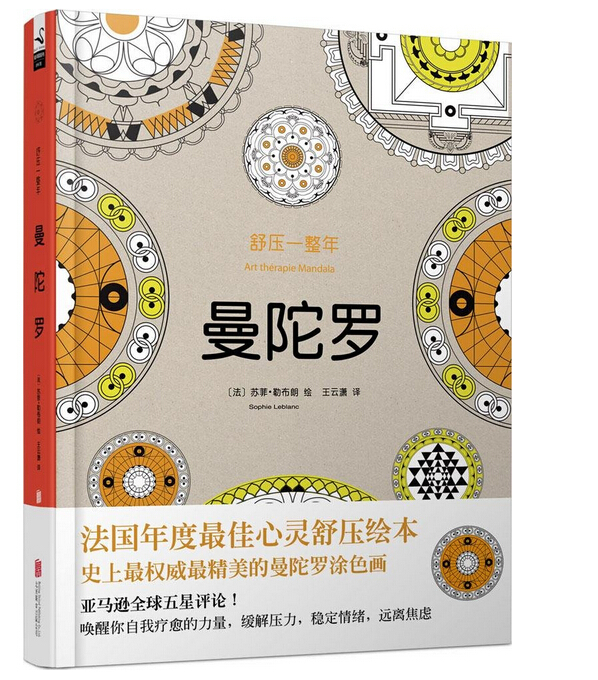 Aliexpress Buy Coloring Books For Adults Art