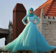 Elegant Floor Length A Line Full Sleeve Long Mint Green Tulle Beading Muslin Prom Dresses With