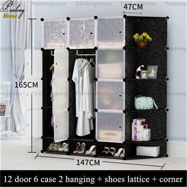 2016 Panlonghome просто Хранение Шкаф ткань гардероб ткань взрослых сборка пластиковых общежитие студент одежда шкаф