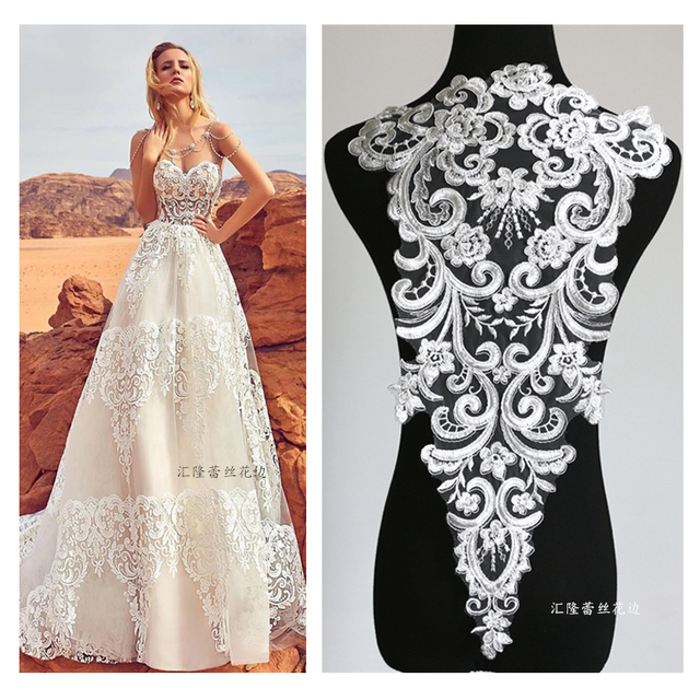 ba7e40aa86 2 pc Luxurious sequin Corded Lace Trimming Wedding dress patch applique Off  White Embroidery Lace Fabric for Bridal Gown Dresses