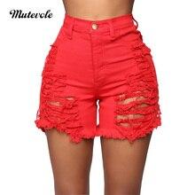 Shorts Sexy Shorts Hollow