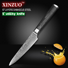 XINZUO 5 inch utility knife 67 layers China Damascus steel kitchen knife  high quality sharp fruit paring knife Free shipping