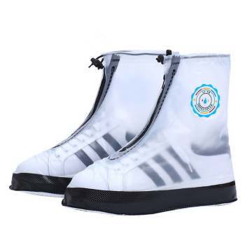 Rain Shoe Cover Beam Port Overshoes rain boots Slip Waterproof Raincoat High-Top Wholesale Bulk Accessories Supplies