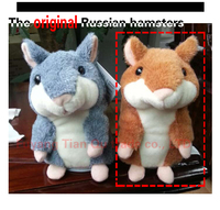 The Original Russian Talking Hamster Talking Animal Talking Toys In Stock 2 Colours Free Shopping