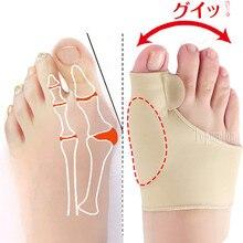 Hallux Valgus Orthosis Big Toe Support Liners Bunion Silicone Orthopedics Brace
