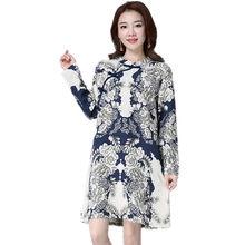 b0eec7a72 Qaulity marca mulheres primavera manga loog solto dress vestidos de festa  roupas da moda do vintage do estilo chinês impressão d.