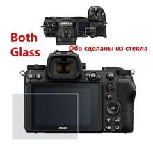 Самоклеящееся основное стекло экрана с ЖК-дисплеем протектор+ информация верхнее плечо стекло экрана Защитная Крышка для Nikon Z7 Z6 Z 7 6 камера