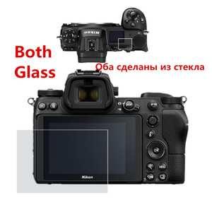 Lcd-Screen-Protector Camera Nikon Z6II Both-Glass-Main for Z7ii/Z6ii/Z7/.. Info-Shoulder