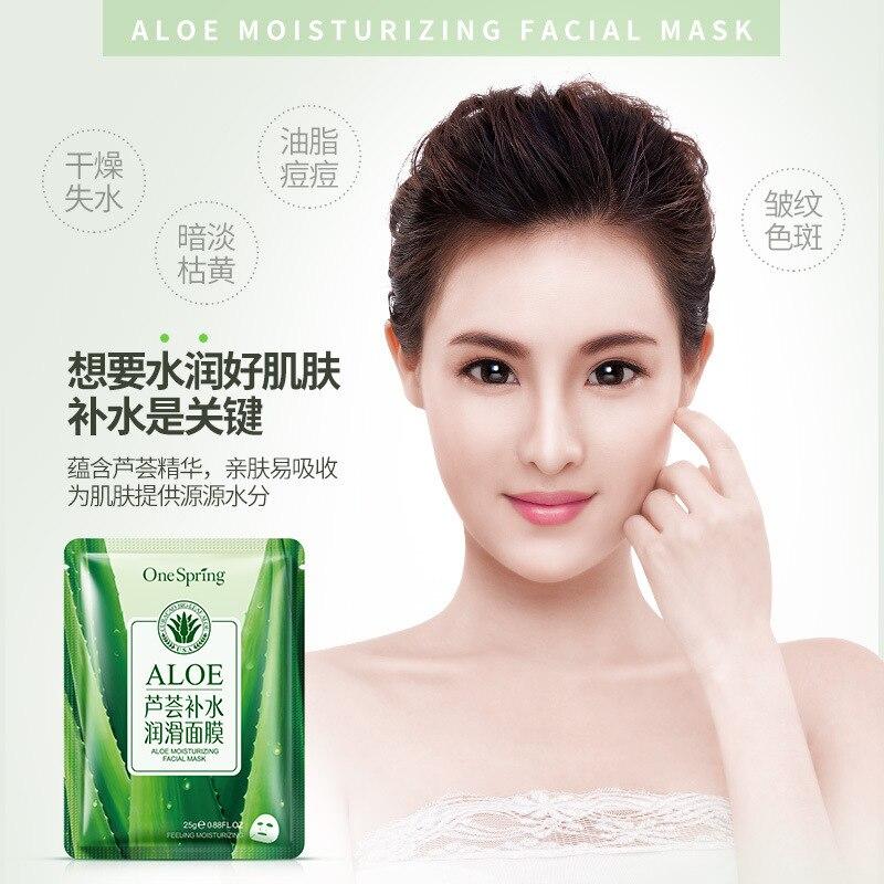 2018OneSpringAloe Vera Skin Rejuvenation Lubricating Moisture Moisturize Skin Oil Control Shrink Pore Mask