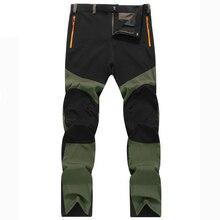 Green Pants Quick Thin