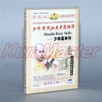 Целый набор оригинальный бокс дерево традиционный шаолин Кунг Фу диск серии 50 шт. DVD английские субтитры