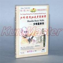 Весь комплект оригинальный бокс дерево традиционный Шаолинь Кунг-Фу диска серии 50 штук DVD с английскими субтитрами