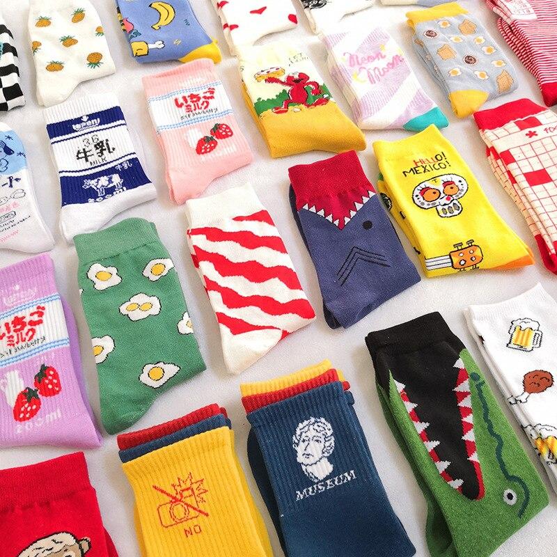 Creative High Quality Fashion Harajuku Kawaii Happy Socks Women Milk Food Painting Strawberry Animal Print Funny Socks Cute Sock(China)