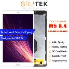 SRJTEK 8,4 «для huawei MediaPad M5 8,4 ЖК-дисплей SHT-AL09 SHT-W09 матрица сенсорный экран планшет для цифрового преобразователя ПК панель сенсорного стекла