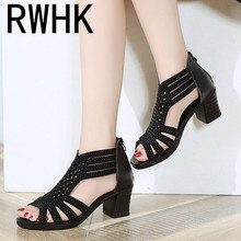 цены RWHK Summer sandals female thick with 2019 new Korean version of the ladies sequins high heels wild fish mouth sandals tide B035