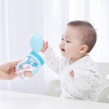 все цены на Matern'ella Baby Infant Trainer Cup Water Cup Straw Anti-fall Leak proof Flood prevention kettle 260ml  Kids Water Bottle онлайн