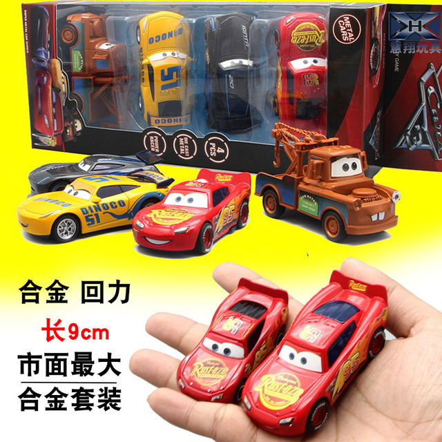 Large new cartoon alloy toy set Car toy combination Pull back racing color variety