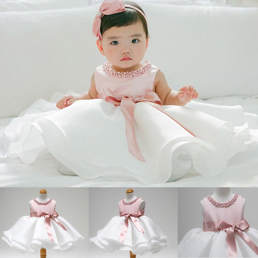 Скидка в день рожденье платье